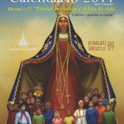capa calendario 2017