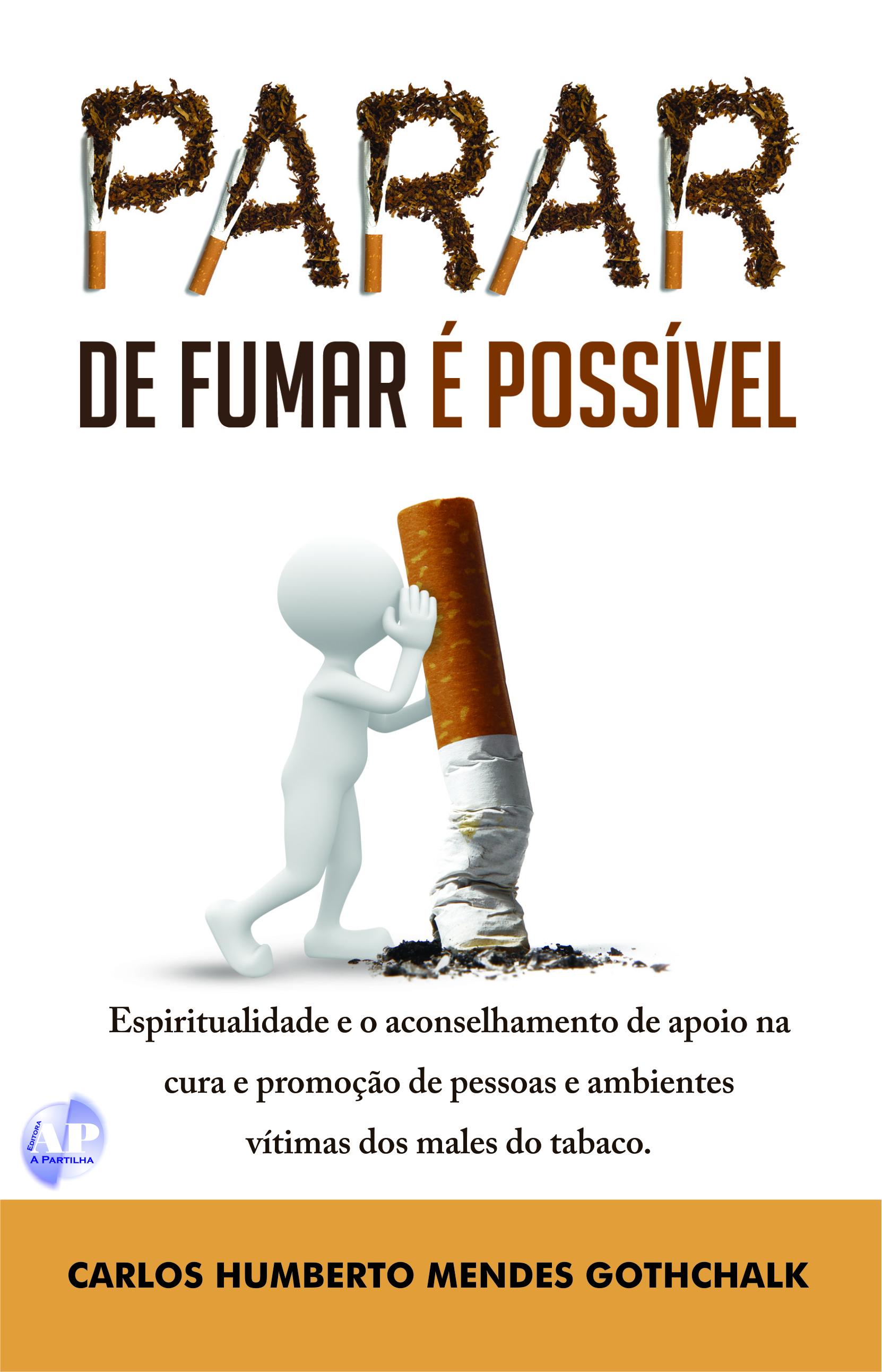 Não deixarei de fumar de qualquer modo